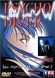 Psycho Diver