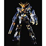 HGUC 1/144 Unicorn Gundam Unit 2 Banshi~i (Destroy Mode) NT-D Clear Ver. (japan import)