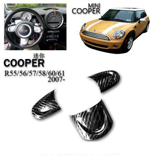 carbon-fiber-steering-wheel-cover-for-mini-cooper-r55-r56-r57-r58-r60-r61-2007-2013-a