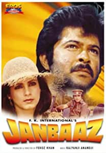 janbaaz [DVD]