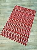 Fleckerlteppich Handweb Fleckerl Teppich Salzburg 120x180 rot 100% Baumwolle ohne Fransen