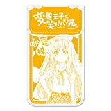 Cat Not Laugh And Pervert Prince. Red Beans Azusa Mobile Case (Japan Import)