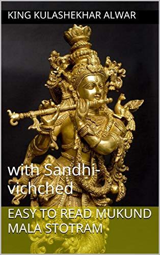 Easy to read Mukund Mala Stotram: with Sandhi-vichched (Hindi Edition) por King Kulashekhar Alwar