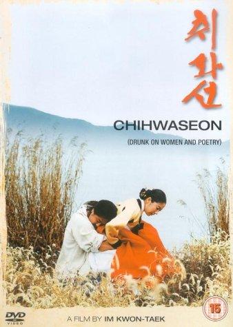 Chihwaseon (OmU)