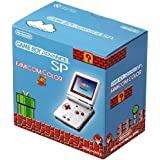 GameBoy Advance - Konsole GBA SP inkl. Netzteil #Famicom Edition