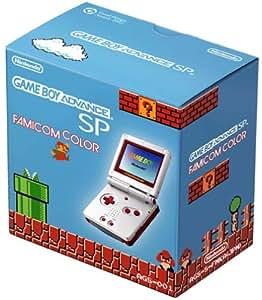 game boy advance sp version limitée Famicom [import Japon]