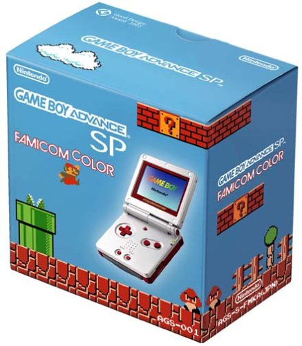 gameboy-advance-sp-famicom-color-ltd-edition