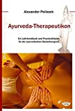 Ayurveda-Therapeutikon (Amazon.de)