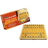 King magnetic chess
