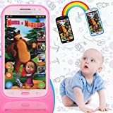 Plastica modello russo lingua del giocattolo apprendimento interattivo giocattoli per bambini
