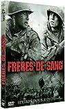 Frères de sang - Coffret Collector 2 DVD