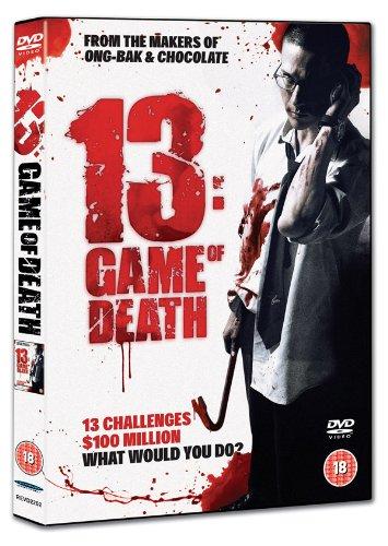 Bild von 13 Game Of Death [DVD]