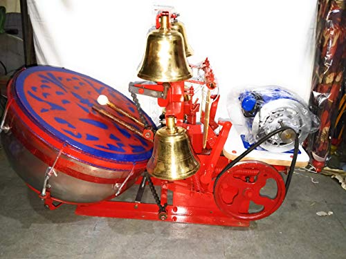 Gurukrupa musicals Electric Aarti Machine 20 Inch Drum with 4 Bells
