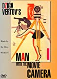 Man With a Movie Camera [Edizione: Germania]