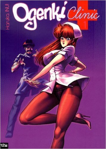 Ogenki Clinic - 12 bis Vol.1 de INUI Haruka ( 8 juillet 2010 )