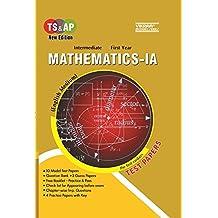 TS & AP Inter I-MATHEMATICS - IA (E.M) (Test Paper)-2017