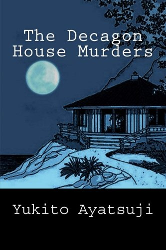 The Decagon House Murders