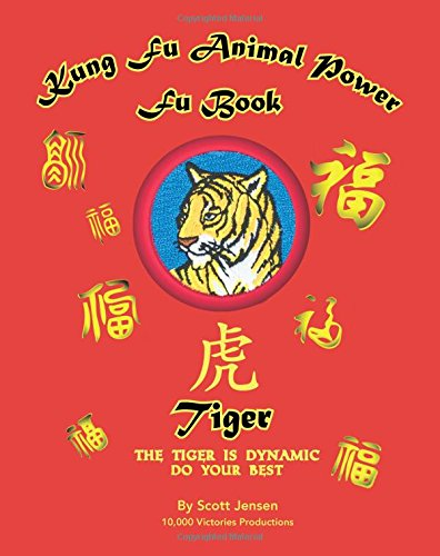 kung-fu-animal-power-fu-book-tiger