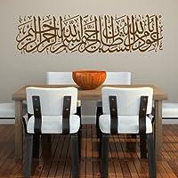 Islamische Wandtattoos - Meccast