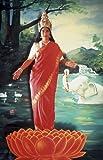 Chalo! Indien/India: Eine neue Ära indischer Kunst/A New Era in Indian Art