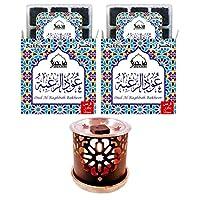 Dukhni Oud Al Raghbah Bakhoor (2 Tray Pack) & Persian Exotic Bakhoor Burner