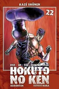 Hokuto No Ken - Ken le survivant Nouvelle édition Tome 22