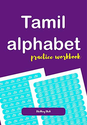 Book cover image for Tamil Alphabet Practice Workbook