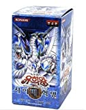 Yugioh Booster Boxes Review and Comparison
