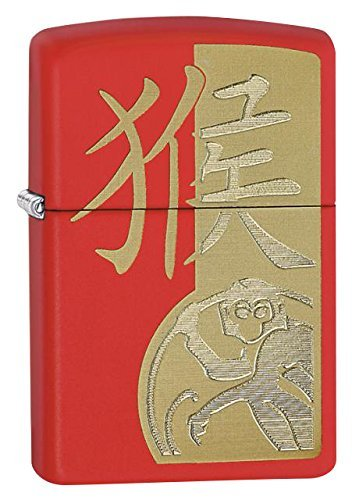 Zippo 15305 Feuerzeug Year of the Monkey, Red matte, Choice Collection 2016