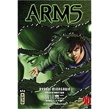 Arms Vol.20