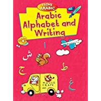 I Love Arabic : Arabic Alphabet and Writing