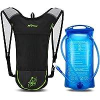 Kuyou Paquete de hidratación, Mochila de hidratación con vejiga de hidratación 2L para Correr, Caminar, Andar en Bicicleta, Acampar, etc. (Verde)