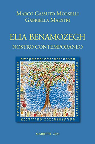 Elia Benamozegh nostro contemporaneo