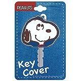 MANI Snoopy cubierta de la llave de la sonrisa azul