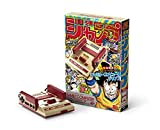 Nintendo Classic Mini Famicom Shonen Jump 50 Th Anniversary Version Japan Import