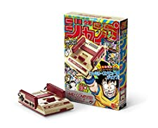 NES CLASSIC MINI Shonen Jump Gold Famicom 50Th Anniversary
