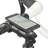 QuickMOUNT 3.0 Kit für Apple iPhone 6S Plus / 6 Plus (5,5 Zoll) Fahrradhalterung & Lifestyle Case mit optionaler IPx3 Schutzhülle (Wicked Chili Fahrradzubehör mit Ladekabel- und Kopfhörer Anschluss) matt schwarz