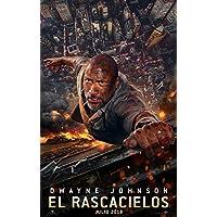 El Rascacielos - Ed.Metálica Exclusiva Amazon
