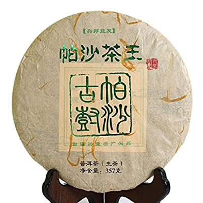 357g (12.6 oz) 2016 Year Organic Yunnan MengHai PaSha Area Ancient Tree King puer Pu'er Puerh Tea Raw Cake pu-erh