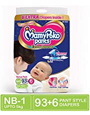 MamyPoko Pants Extra Absorb Diapers, New Born (99 Count)