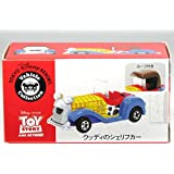 TDR Disney Vehicle Collection Woody's Sheriff Car Tomica [Sheriff cart Mika Tokyo Disney Resort Woody] (japan import)