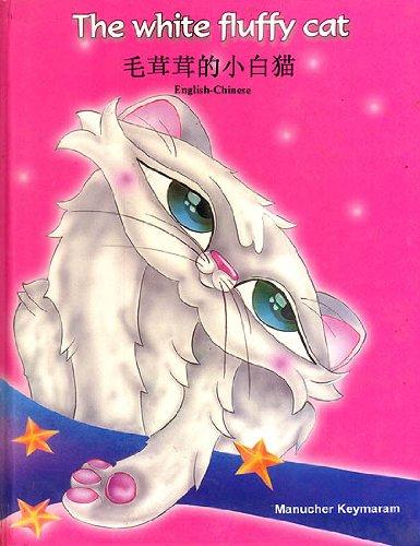 Preisvergleich Produktbild The White Fluffy Cat