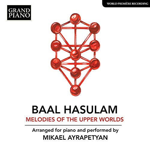 7e5a3bc7cdf HaSulam  Melodies of the Upper Worlds (Arr. M. Ayrapetyan for Piano)