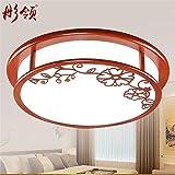 BRIGHTLLT Neue chinesische Kreuzschlitzschrauben Lampe warme Holz- Schlafzimmer Deckenleuchte LED runden Flur balkon Einhaltung der minimalistischen Licht dimmen Electrodeless Fernbedienung, 450 mm