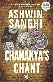 Chanakya's C