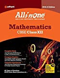 CBSE All  in One Mathematics CBSE Class 12 for 2018 - 19
