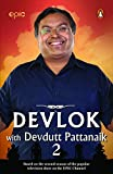 #8: Devlok with Devdutt Pattanaik 2