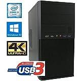 Master-PC Intel Core i3-6300 (Dual-Core) Skylake 2 x 3,80 GHz, 8 GB DDR4, 128 GB SSD + 1000 GB HDD SATA3, Intel HD 530 Grafik 4K, USB 3.1, HDMI, DVI, VGA, DVD-Brenner, Sound, Gigabit-Lan, Windows 10 Pro.