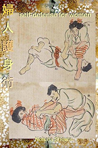 Self-Defense for Women por Nohata Showa