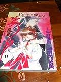 Vampire Princess Miyu, Volume Two: Encounters